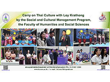 Carry on Thai Culture with Loy Krathong by the Social and Cultural Management Program, the Faculty of Humanities and Social Sciences